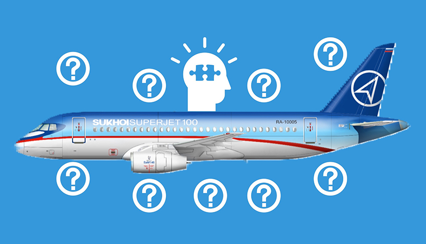 Brussels airlines не понимает SSJ 100